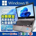 ノートパソコン Windows10 Home 高速CPU Corei5 新品SSD120G メモリ4G 無線LAN  Office 付 外付DVDマルチ 12.1型 富士通 LIFEBOOK P771