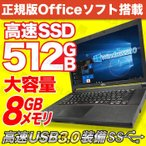 �Ρ��ȥѥ����� ��ťѥ����� ������Corei5 MicrosoftOffice ��� ����SSD ����4GB DVDROM ̵��LAN Windows10 15.6�� HDMI �ٻ��� LIFEBOOK �����ȥ�å�
