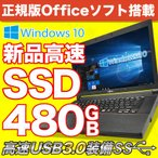 ��� �Ρ��ȥѥ����� �Ρ���PC ������ʪ Microsoft Office2016 Windows10 ����8GB ����SSD240GB ������Corei5 USB3.0 HDMI DVDRW 15�� NEC Versapro wh