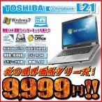 ショッピングOffice ノートパソコン 無線LAN Windows7 東芝 L21 Celeron 2.2GHz HDD160G メモリ2GB DVDROM 15.4型  ワイド大画面 キングOffice2016