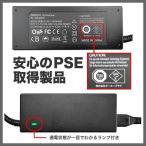 PSE登録済 ノートパソコン マルチACアダプター PASOUL 富士通 東芝 NEC HP DELL Lenovo 多機種対応
