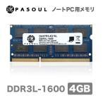 D3N1333-4G/E