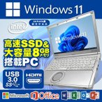 ノートパソコン 第2世代 Core i3 2.30GHz メモリ2GB HDD250GB DVDROM HDMI 無線LAN Office付き Windows7 13.3型 ワイド 東芝 dynabook R731 アウトレット
