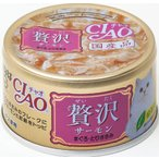【期間限定・数量限定セール商品】いなばペットフード CIAO(チャオ)贅沢缶 サーモン まぐろ・とりささみ80g【セール】