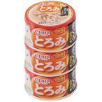 Yahoo!わーるどぽけっといなばペットフード 猫用 キャットフード CIAO(チャオ)とろみ缶 ささみ・まぐろ ホタテ味80gx3缶パック 数量限定 セール