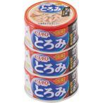 Yahoo!わーるどぽけっといなばペットフード 猫用 キャットフード CIAO(チャオ)とろみ缶 ささみ・かつお ホタテ味80gx3缶パック 数量限定 セール