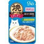 いなばペットフード 猫用 キャットフード 焼かつおディナーパウチ ほたて貝柱入り50g 数量限定 セール