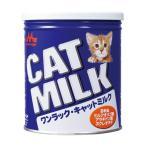 猫の健康な成長をサポートするミルク