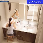 Panasonic シーライン ハイクラス洗面化粧台 D530タイプ GC-165AAセットプラン 幅1650mm 【受注生産品】
