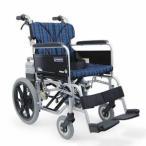 AWシリーズ 介助者用電動ユニット装着車椅子 BM16-40(