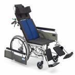 BALシリーズ BAL-13 リクライニング 自走介助兼用車椅