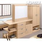 【受注生産品】居室ユニット UF1U-M / メープル Hitech Wood