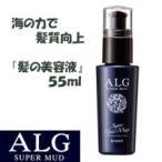 パシフィックプロダクツ 【ALG】 アルグ スーパーヘアマックス M 55ml