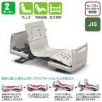 介護電動ベッド 楽匠Z 2モーション 樹脂製ボード(パラマウントベッド)