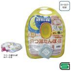 立つ湯たんぽ2 1.8L(介護用品:湯たんぽ)