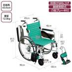 自走式車椅子 ライトストリーム LS-43RD(介護用品:自走車いす)