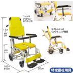シャワー用車いす KS11-PF クリありシート(介護用品:風呂用車椅子)