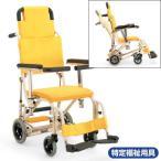 入浴・シャワー用車いす KS11-PF(介護用品:風呂用車椅子)