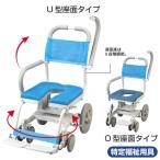 くるくるチェアD(介護用品:風呂用車椅子)