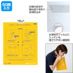 エチケット袋 ノロウィルス感染対策 おうとケア 50枚入 C10047-50(嘔吐処理)