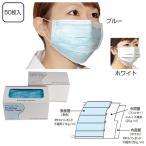 アイソレーション レギュラーマスク 50枚入(感染症・インフルエンザ対策)