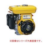 スバル(SUBARU) OHV121ccエンジン EH12-2B