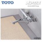 TOTO 浴室すのこ(カラリ床) すき間調整材/EWB476 950サイズ TOTO