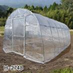 ビニールハウス 菜園ハウス H-2748型