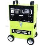 育良精機 HYBRIDバッテリー溶接機 イクラトロンコンパクト IS-160CBA