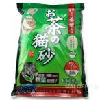 お茶の猫砂 7L OCN-70 アイリスオーヤマ