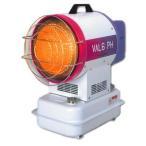 静岡製機 赤外線ヒーター(業務用灯油ヒーター) バルシックス VAL6-PH(50Hz)