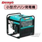 デンヨー ガソリンエンジン発電機 インバーター制御 低騒音型 GE-2800-IV