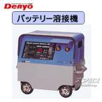デンヨー バッテリー溶接機 メンテナンスフリー 最大4.0mm棒 BDW-180MC2