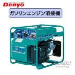 エンジン溶接機 インバーター制御 電撃防止機能付 GAW-135 デンヨー