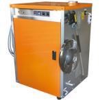 Seednew 温水高圧洗浄機 S-MV1500