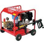 高圧洗浄機 スーパーエースウォッシャー エンジン式/7Mpa SER-3007-3【受注生産品】 スーパー工業