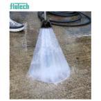 フルテック 高圧洗浄機水飛散防止カバー スプラッシュガード 1枚