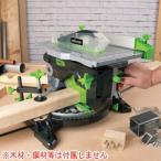 2WAY万能切断 卓上丸鋸(丸のこ)/木工専用テーブルソー210mm FURY6 Evolution