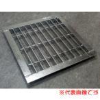 グレーチング 四面ツバ 改良桝用 SUC4 25-230 L5 T-2 鋼板製 桝寸法240×高さ25mm 株式会社ニムラ