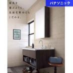 Panasonic シーライン ハイクラス洗面化粧台 D530タイプ GC-905Qセットプラン 幅900mm 【受注生産品】