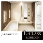 Panasonic 最高級Lクラス システムバス ラグジュアリー BCL2624プラン 1.25坪(1621サイズ)