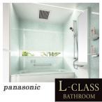 Panasonic 最高級Lクラス システムバス ラグジュアリー BCL5652プラン 1.0坪(1616サイズ)