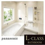 Panasonic 最高級Lクラス システムバス ラグジュアリー BCL6641プラン 0.75坪(1316サイズ)