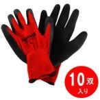 パートナー ラバーフィット天然ゴム手袋 10双入り 赤 Lサイズ 1210 背抜きタイプ