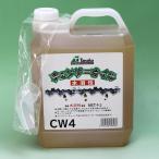 水溶性チェンソーオイル CW4 Tanaka 旧日工タナカエンジニアリング 4L