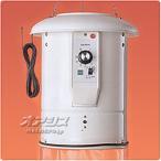 電気温風器 温風機 サーキュレートヒーター SF-2005A 園芸用