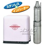 家庭用深井戸水中ポンプ カワエースディーパー UFE-300S 単相100V 川本ポンプ