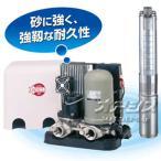 川本ポンプ 家庭用深井戸水中ポンプ カワエースディーパー UFH2-600S 単相100V