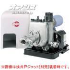 家庭用浅深井戸ポンプ カワエースジェット JF750 三相200V 川本ポンプ