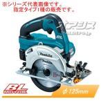 マキタ(makita) 18V充電式マルノコ HS471DRF φ125mm 青 充電器・バッテリ・ケース付
